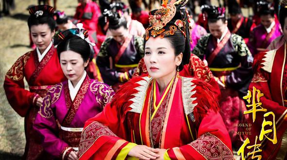 Новейшие кадры: Лю Тао в телесериале «Ми Юе»