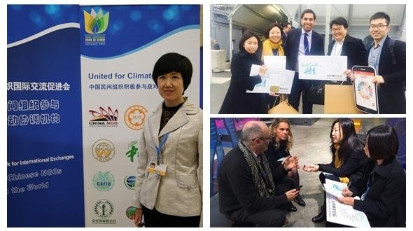 Неправительственные организации Китая активно содействуют достижению результатов на переговорах в рамках Международной конференции по климатическим изменениям