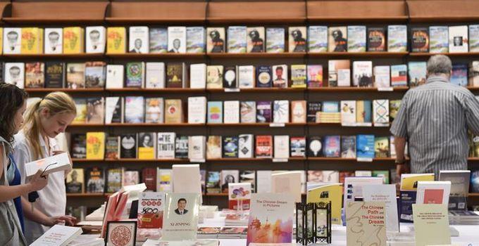 «Си Цзиньпин о государственном управлении» на тематической выставке-ярмарке китайских книг в ЮАР