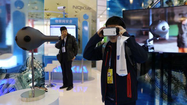 Диспут в Учжэне: «Интернет+» будет направлять развитие экономики Китая в период «13-й пятилетки»