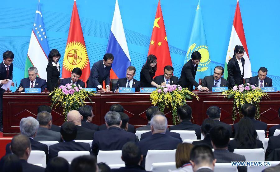 Заявление глав правительств /премьер-министров/ государств-членов ШОС о региональном экономическом взаимодействии