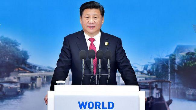 Церемония открытия второй Всемирной конференции по управлению Интернетом в поселке Учжэнь