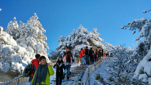 Гора Хуаншань после снега