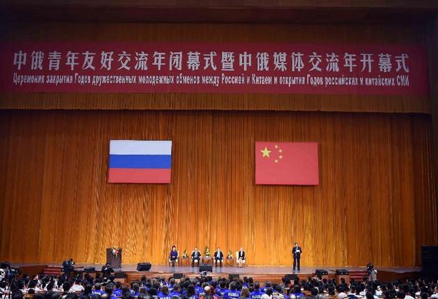 Ли Кэцян и Д. Медведев приняли участие в церемонии закрытия перекрестных Годов дружественных молодежных обменов Китая и России