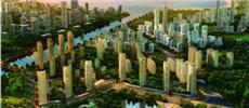 Путь урбанизации нового типа