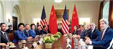 Китайско-американский стратегический и экономический диалог