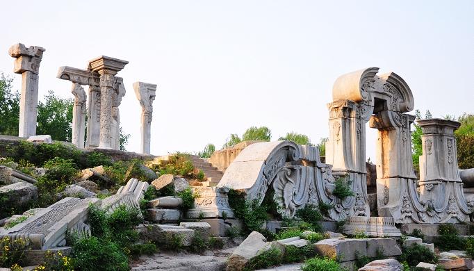 Парк Юаньмиъюань