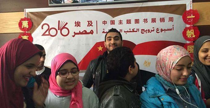 В Каире открылась тематическая Неделя китайской литературы, в центре внимания -- сборник 'Си Цзиньпин о государственном управлении'