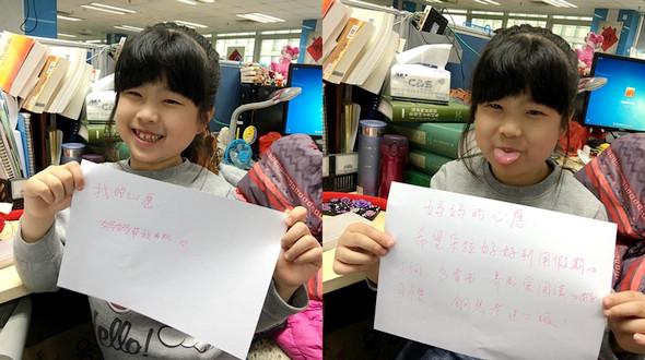 Зимние каникулы в китайском стиле: на работу вместе с мамой