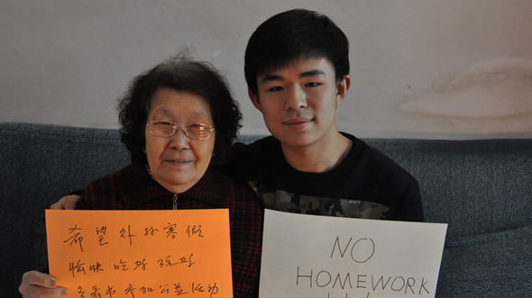 Зимние каникулы в китайском стиле – бесконечные домашние задания и искренняя сыновья почтительность