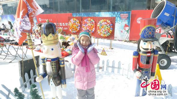 Зимние каникулы в китайском стиле: поменьше домашней работы, побольше времени вместе