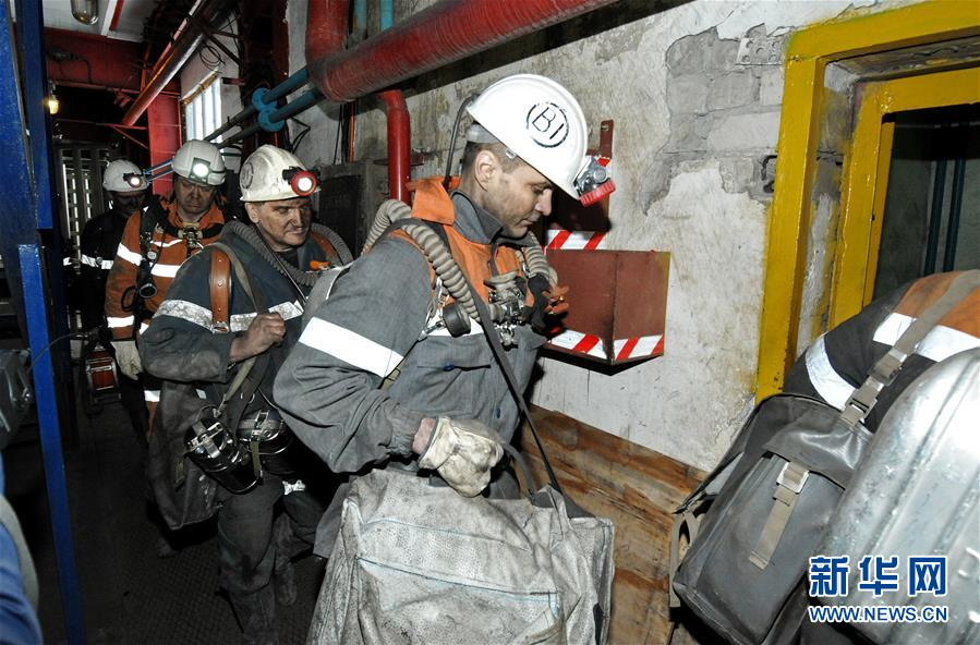 Власти признали смерть 26 пропавших наворкутинской шахте горняков