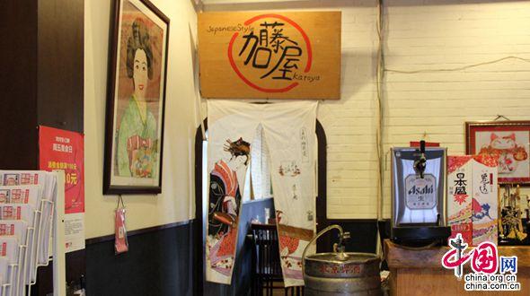 Родившийся в 80-е годы сельский парень-монгол создал свое дело в Пекине, стал гендиректором и женился на японке