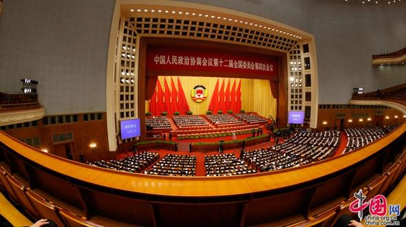 Заключительное заседание 4-й сессии ВК НПКСК 12-го созыва