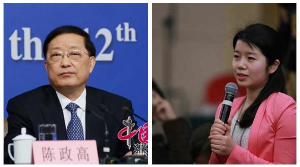 Пресс-конференция с участием министра жилья, городского и сельского строительства КНР Чэнь Чжэнгао, посвященная теме «Реконструкция трущоб и работа в сфере недвижимости»