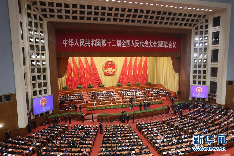 16 марта 2016 года в 9 часов состоялось заключительное заседание 4-й сессии ВСНП 12-го созыва.