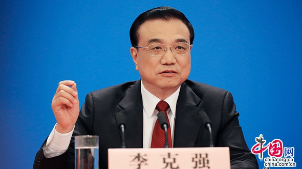Встреча премьера Госсовета КНР Ли Кэцяна с журналистами Видео