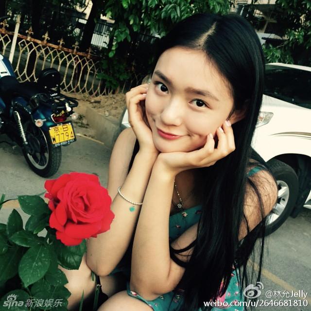 Красавица Линь Юнь (7 фото)