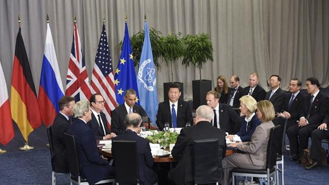 Си Цзиньпин принял участие в заседании руководителей 'шестерки' международных посредников по иранской ядерной проблеме