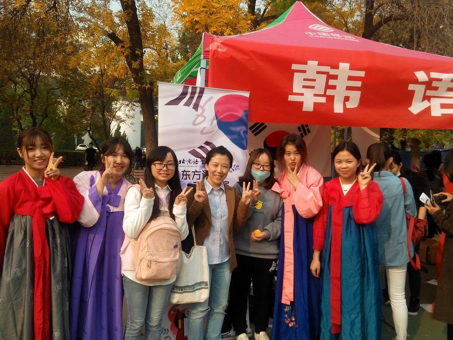 Китайская любовь девушки из Кореи: учиться, выйти замуж и найти работу в Китае
