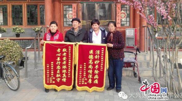 Пожилая пара врачей китайской медицины живет в доме престарелых