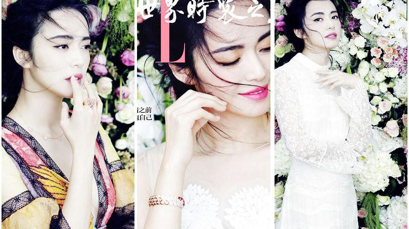 Звезда Яо Чэнь попала на «ELLE»
