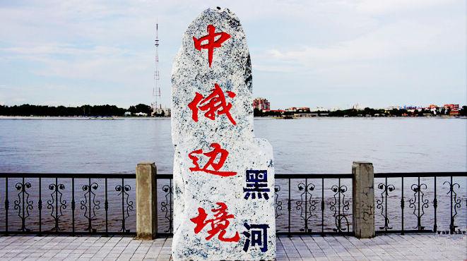В конце мая откроются ярмарки городов-близнецов Китая и России