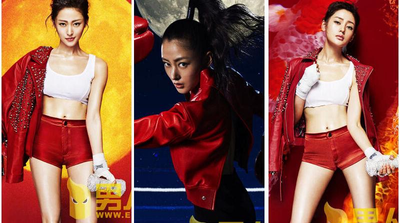 Чжан Тяньай в новых снимках