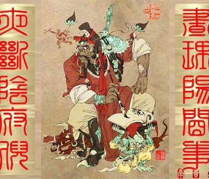 Картины Чжункуй