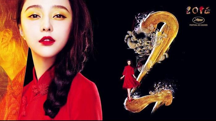 Известная звезда Китая Фань Бинбин