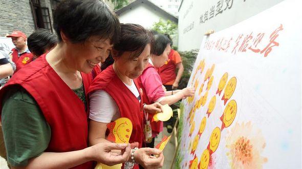 Ханчжоу с улыбкой встречает саммит G20
