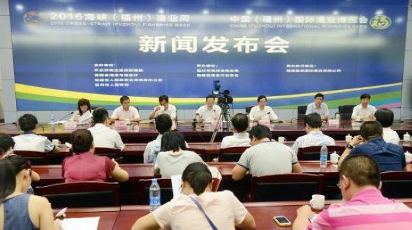 На ярмарке рыбного хозяйства в Фучжоу впервые будет открыт павильон 'морской Шелковый путь'
