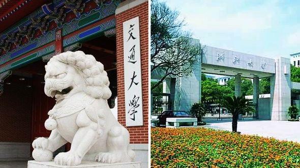 Тор-20 университетов Китая за 2016 год