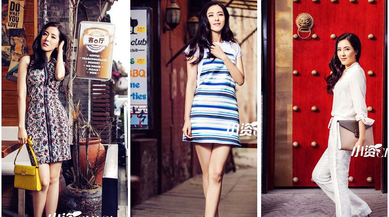 Красавица Цзэн Ли в модных фото