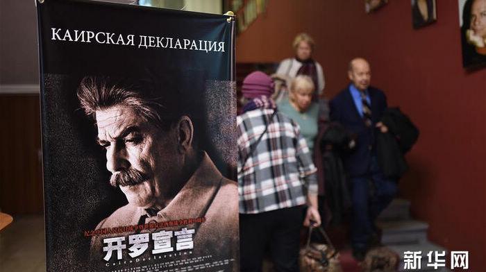 Китайская культура выходит на просторы России