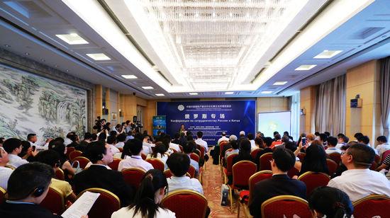Янцзы – Волга: ускорение сотрудничества между КНР и РФ в отрасли производственных мощностей