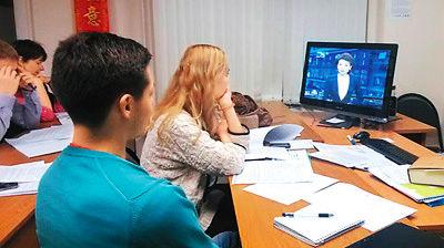 В российском Институте Конфуция начали изучать деловой китайский язык