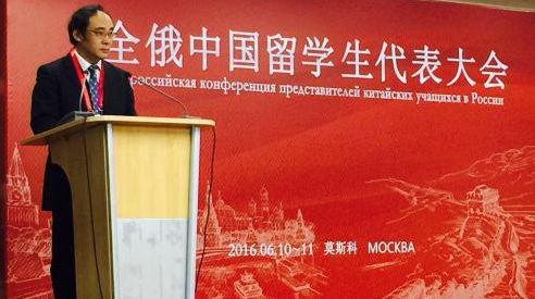 В Москве прошел Всероссийский съезд китайских студентов