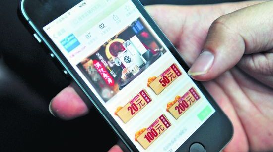 Число совершивших покупки в Интернете при помощи мобильных телефонов достигло 340 млн человек в Китае