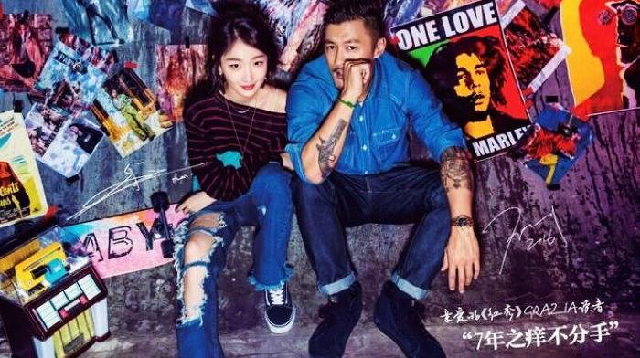 Юй Вэньлэ и Чжоу Дунъюй в модных фото