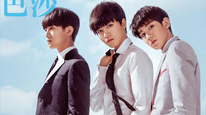 Музыкальный коллектив «TFBOYS» на обложке модного журнала