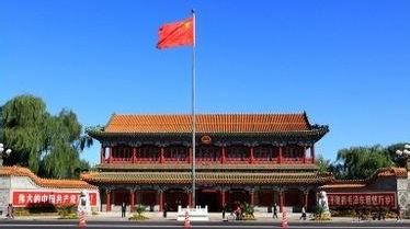 Ли Кэцян призвал к реформам для стимулирования частных инвестиций