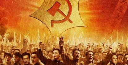 Красные фильмы
