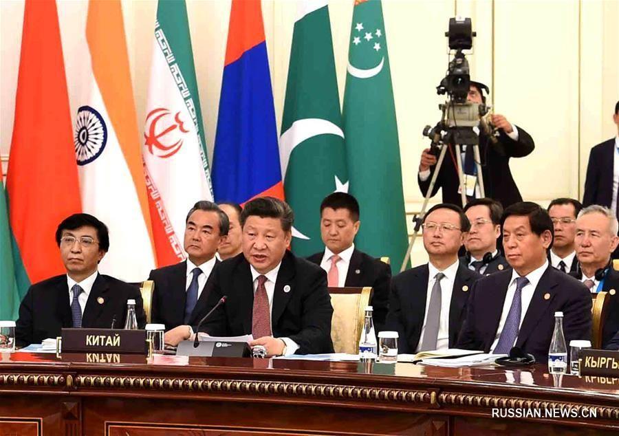 Си Цзиньпин выдвинул предложение из пяти пунктов для укрепления и углубления сотрудничества в рамках ШОС