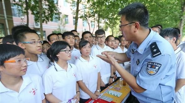 В Китае отмечают 29-й Международный день борьбы с наркотиками