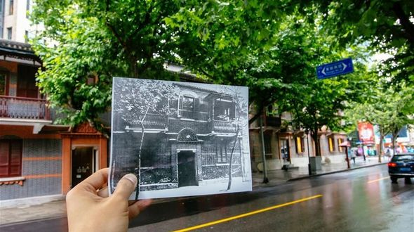 Шанхай в прошлое и в сегодняшний день