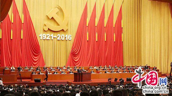 Торжественное собрание по случаю 95-летия КПК