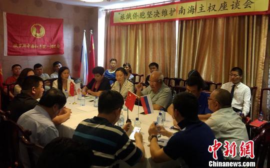 СиЦзиньпин: КНР никогда непризнает решение суда вГааге