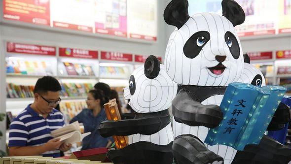 В Пекине открылась международная книжная ярмарка