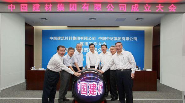 В результате слияния двух госпредприятий в Китае официально создана Китайская корпорация строительных материалов